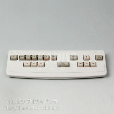 诺日士QSS激光冲印机彩扩机30 32 35冲印机键盘