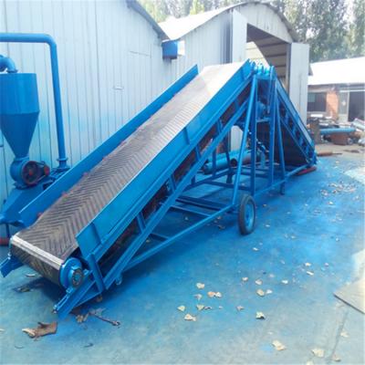 粮仓移动带式输送机 兴亚水平输送机厂家生产制作