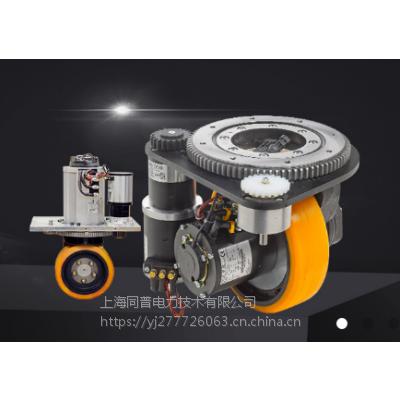 汽车生产线AGV专用舵机,意大利CFR驱动单元