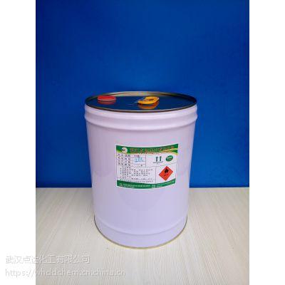 武汉优质碳酸二甲酯生产厂家 现货批发
