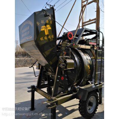吉林白城鑫旺JG320型爬梯自升式高效搅拌机年终促销