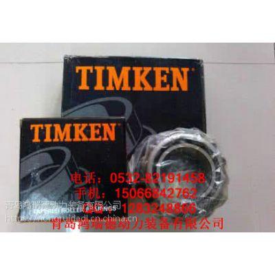 进口TIMKEN轴承代理商/现货批发零售