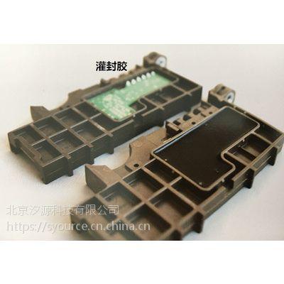 汉新 5295G RTV 加成型有机硅灌封胶电子胶