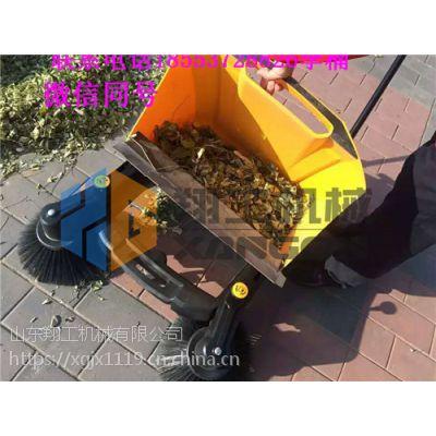 扫地机 清洁扫地设备 车间扫地机 厂房清洁扫地 手推式扫地机 清扫设备 砖厂扫地