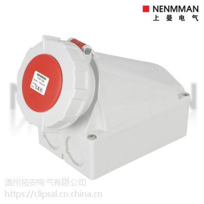 上海曼奈柯斯 NENMMAN 明装防水插座 TYP:132 三相四孔63A-6h IP67