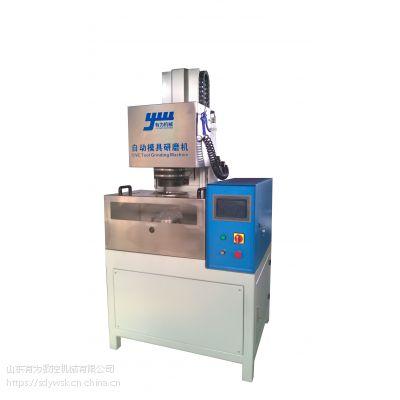 youwei CNC Tool Grinding Machine