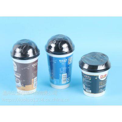 奶茶 杯茶热收缩包装机