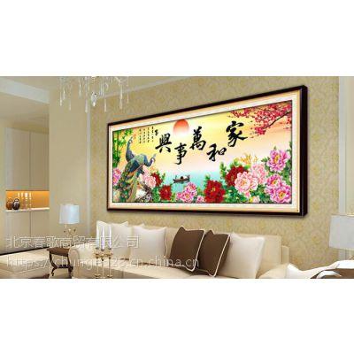 北京春歌钻石画具有巨大的商机