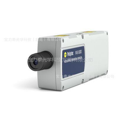 产线用激光测振仪 - 非接触式振动测量