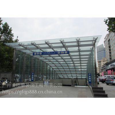 桥南钢结构雨篷制作安装施工公司