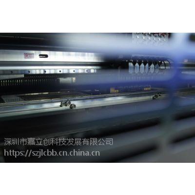 昆山地区 电子行业 PCB打样 电路板 线路板生产 嘉立创PCB打样厂
