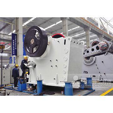 时产300吨方解石破碎机厂家以及型号
