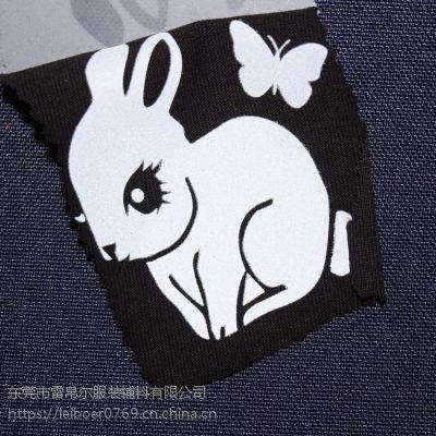 东莞热转印反光烫画定制厂家 服装反光商标