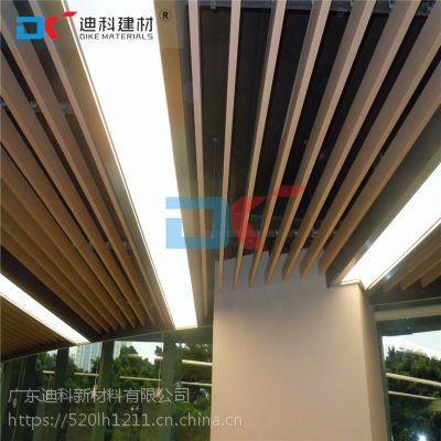 U型木纹铝方通供应 广东迪科建材直销