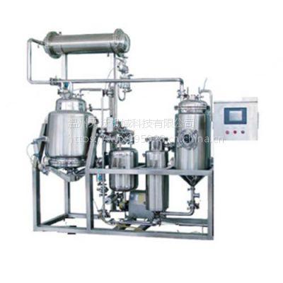 天沃全自动实验型多功能提取浓缩机 电加热小型精油提取浓缩机组