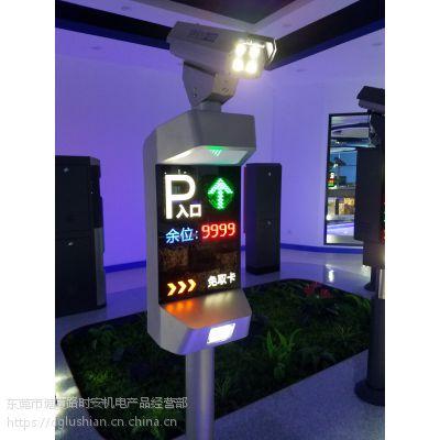 供应龙门出入口车辆车牌智能识别系统全套设备