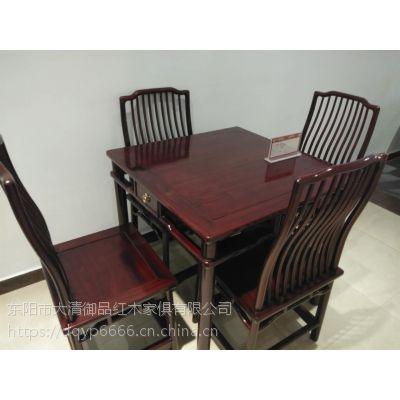 福建福州大清御品红木家具批发厂巴里黄檀四方桌5件套