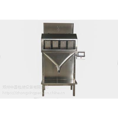 多功能zx-c-2定量颗粒包装机 郑州中星包装机机械设备供应信息