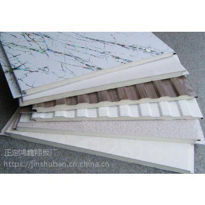 供应一手货源-润雨铝合金集成墙面各式种类