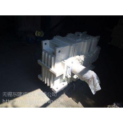 东建P406减速机冶金输送专用