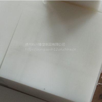 烁兴橡塑生产自润滑车厢底滑板 upe车厢衬板