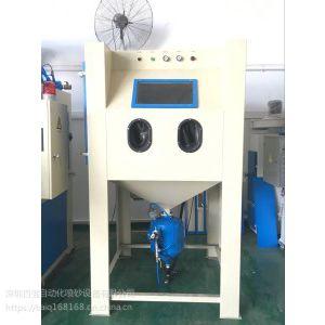 深圳手动喷砂机直销厂家