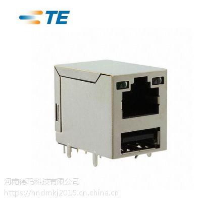 泰科连接器 组合插座4-1775855-2 品牌分销
