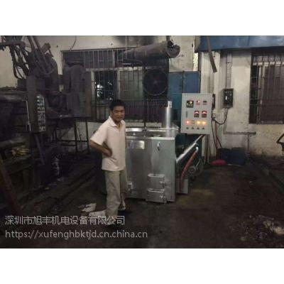 供应旭丰松岗生物质熔铝炉/五金压铸节能加热炉/300公斤颗粒熔炉