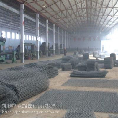 巨人镀锌铁丝网,拧编防护网,石笼网网箱尺寸可定,仿腐好
