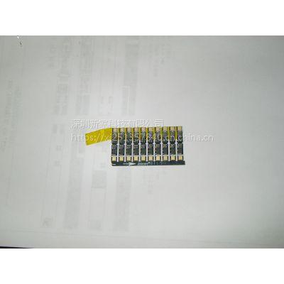 3.7V锂电池保护板