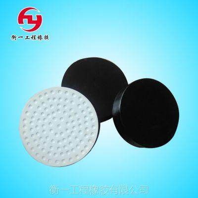 供应 厂家直销 QZ球形支座质优价廉