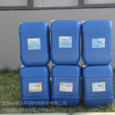 供应安居乐养殖场除臭剂 臭味分解吸收