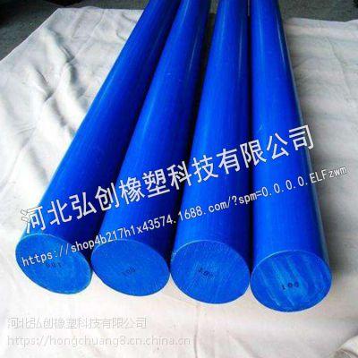 弘创批发含油耐磨尼龙板 高分子聚丙烯尼龙衬板 加工蓝色尼龙棒