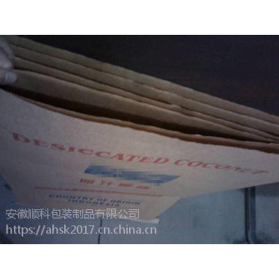 三层牛皮纸缝底环保袋,安徽顺科包装直销,欢迎来电订购
