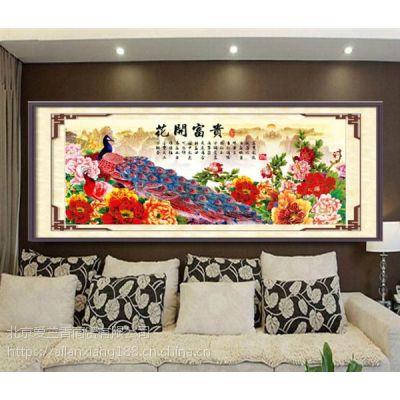 北京爱兰香钻石画产品质优价量 爱兰香用心回馈消费者