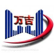 瓷砖勾缝剂-防毒勾缝剂-装修瓷砖勾缝剂-北京万吉建业建材