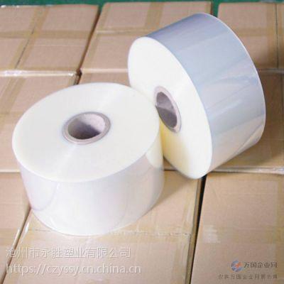 定制印刷食品包装袋