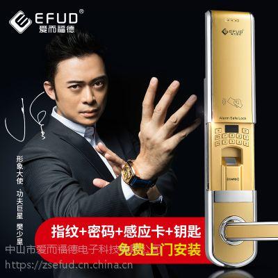 EFUD 防盗门专用电子锁 群升防盗门智能锁, 指纹锁工厂直营