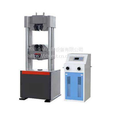 供应济南众标仪器WES-600数显式液压万能试验机