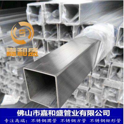 201不锈钢方管规格有哪些-嘉和盛不锈钢管业