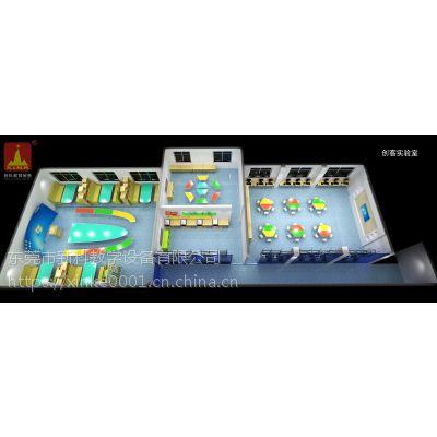 新科教学设备仪器生产厂家创新型吊装式实验室设备