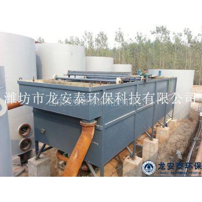 电化学氧化技术,龙安泰专业十余年废水处理经验