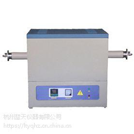 杭州蓝天仪器专业生产可编程节能型管式电炉LTKC-8-16C