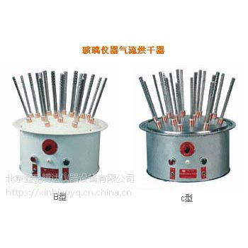 销售C-3型玻璃仪器气流烘干器 鑫骉空气全不锈钢调温烘干器