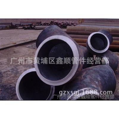 鑫顺供应碳钢热压对焊,大口径厚壁对焊弯头,钢板卷制焊接弯头