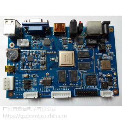 RK3288开发板核心板四核安卓工控板 广告机 网络游戏机主板 视频解码板