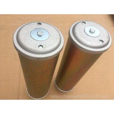 电厂滤芯 消音器滤芯 XY-20