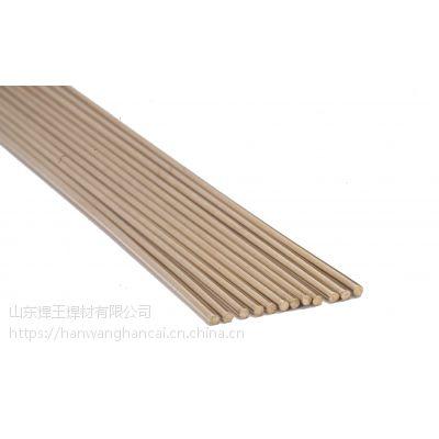 正品供应D286A堆焊焊条耐磨焊条规格齐全质量保证现货包邮