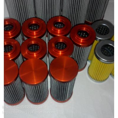 TXX-630黎明液压油滤芯