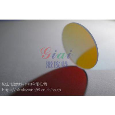 (GIAI)鞍山市激埃特光电批发销售450nm窄带滤光片,带宽、透过率、截止率都可订制